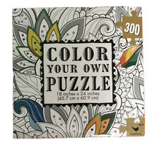 """Color Your Own Puzzle 18"""" x 24"""" by Cardinal 300 Piece Puzzle - New Sealed"""
