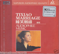 """Tong Li - Tixiao Marriage"" JVC Made in Japan XRCD XRCD2 Audiophile CD 童麗-啼笑姻緣"