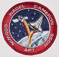 Sammeln & Seltenes Aufnäher Patch Raumfahrt NASA STS-40 Space Shuttle Columbia ...........A3114 Raumfahrt