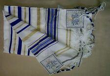 Blue and Gold Messianic Tallit Talit Prayer Shawl & Talis Bag