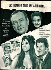 EGYPT 1969 FILM MOVIE ADVERTISING BROCHUR [رجال فى المصيده محمودالمليجى ]DRAMA