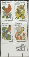 Scott# 1991-92, 2001-02 - 1982 Commemoratives - 20 cents State Birds Zip Block