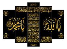 "Large 5 Panel Islamic Calligraphy Wall XL Canvas 42""x66"" YA Allah YA Muhammad"
