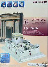 "3D Jigsaw Puzzle "" The Second Temple "" Jerusalem 27x19x11 cm Israel Gift Judaica"