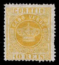 1877 CAPE VERDE #2 - UNUSED CROWN OF PORTUGAL - VF - CV$50.00 (ESP#1810)