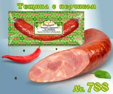 "Wurst Krakauer Art Peperoni ""Tjoschina"" Schweinefleisch ""Тёщина"" перчик kolbasa"
