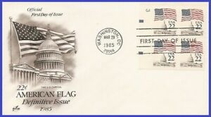USA5 #2114 U/A ARTCRAFT FDC PB4 Flag Over Capitol Dome