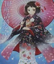 Teppei Tadokoro Color Art Book Tadokoro Katsudou Annai