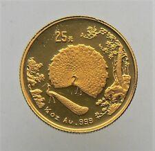 1993 China 1/4 oz 25 Yuan Two Peacocks Gold Coin