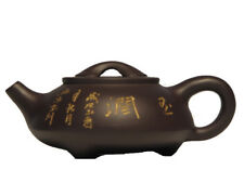 Traditional Chinese Teapot, Yixing Zisha Clay - Slip Moulded # 2 of 4