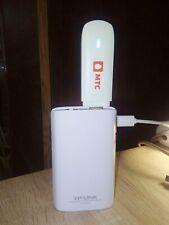 TP-Link TL-MR3040 v.1.00 BETA 3G/4G LTE 150M Wi-Fi Router  & modem 3G ZTE MF192
