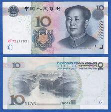 China 10 yuan 2005 MAO TSE TUNG  banknote papermoney  UNC