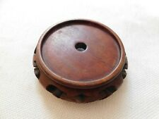 """Antique Chinese Hand Carved Wood Display Stands 3"""""""