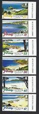 JERSEY 1996 TOURISM SET OF 6 UNMOUNTED MINT.MNH