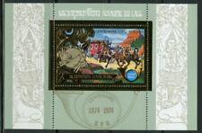 Timbres avec 1 timbre sur chevaux