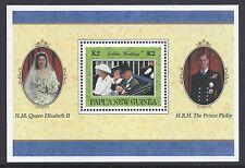 1997 PAPUA NEW GUINEA ROYAL GOLDEN WEDDING MINISHEET FINE MINT MUH/MNH