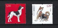 CHINA 2018 -1  狗 China New Year of Dog Stamp Zodiac