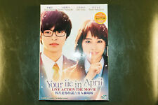 Japanese Movie Drama Your Lie In April DVD English Subtitle