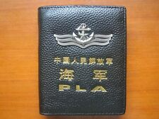 15's series China PLA Navy Badge Officer Genuine Leather Wallet,BBB
