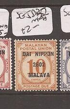 Malaya Jap Oc MPU Postage Due 10c DN SG JD32 MNH (5axm)