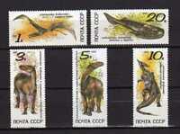 15230) RUSSIA 1990 MNH** Nuovi** Prehistoric Animals