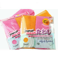 Dishcloths Wash Towel Mesh Hole Thickened Oil-tight Water Absorption BB