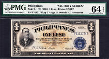 """Philippines One Peso """"VICTORY SERIES"""" ND (1944) Pick-94 CH UNC PMG 64 EPQ"""