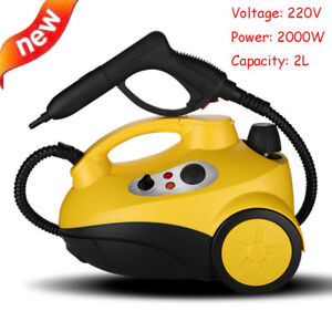 Lampblack Steam Cleaner Machine Car Upholstery Carpet Floor Steamer Cleaning