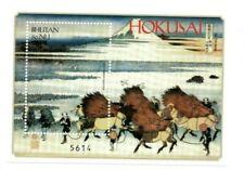 SPECIAL LOT Bhutan 1999 1215 - Hokusai Paintings - 25 Souvenir Sheets - MNH