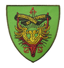 Harry Potter DURMSTRANG INSTITUTE COAT OF ARMS - Uniform Patch  Aufnäher
