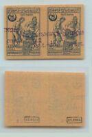 Azerbaijan 1922 SC 22 mint signed overprint Nachalnik Bakinskoi ZhD . f6196