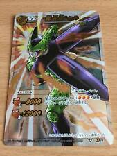 Carte Dragon Ball Z DBZ Miracle Battle Carddass Part 03 #Omega 11 Secrete 2010