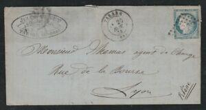 France, Ceres, Commercial Letter 1874, Lot - 3