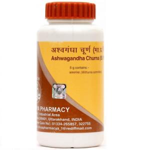 100g Divya Ashwagandha Churna Withania Somnifera Powder Patanjali Baba Ramdev