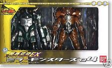 Used Bandai Souchaku Henshin EX Miller Monsters 04 Painted