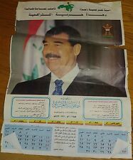 Saddam Hussein Calender / Poster rare 2003 Iraq war collectible - Free Shipping!