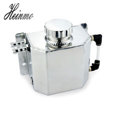 Universal 1L Aluminium Engine Oil Catch Can Breather Tank Bottle Polished Silver