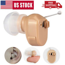 Invisible Wireless Mini Hearing Aid ITC Small Sound Voice Amplifier Enhancer USA