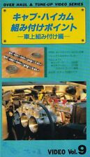 [VHS] Toyota AE86 4A-G carburettor & camshaft overhaul & tune up video series 9