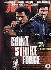 CHINA STRIKE FORCE AARON KWOK HK MARTIAL ARTS KUNG FU OOP HONG KONG RARE CHINA