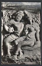 Postcard RPPC Ceylon Lovers Isurumuniya Anuradhapura