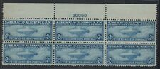 #C15 Plate Block, VF OG NH, Post Office Fresh w/PSAG Cert See Details (GD 3/31)