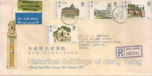 HONG KONG Commercially used FDC Historical Buildings set of 4 stamps