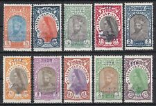 Ethiopia: 1928 Opening of General Post Office, MNH