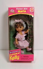 BARBIE FLOWER GIRL MARIA ADVENTURES WITH LIL LITTLE FRIENDS OF KELLY MISB 1998