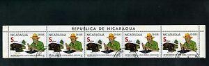 ALFABETO,-  ''S'' > ''SAHINO''  NICARAGUA>>''APRENDA A ESCRIBIR'' {5}  1981