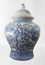 Antique 18th Century Chinese Qing Dynasty Porcelain Vase