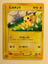 Pokemon Card / Carte Pikachu Promo 021/P Mac Donald's