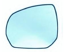 Spiegelglas Außenspiegel Links Heizbar Konvex Blau CITROEN C3 C4 PICASSO