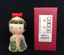 Vintage Japanese Kumamoto Castle kokeshi doll with box, 13.5cm (L785)